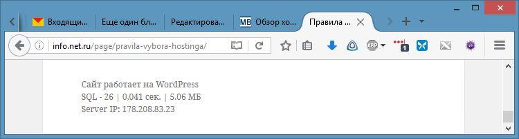 obzor-mchost_2