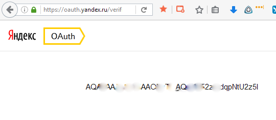 vestacp-backup-to-yandex-disk_5