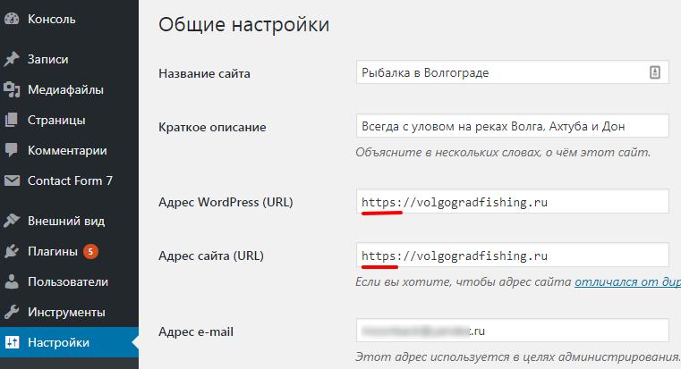 WordPress htts